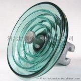 鋼化玻璃絕緣子生產廠家世晨電力器材有限公司