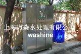 洗車水回用設備(EPT-5112)