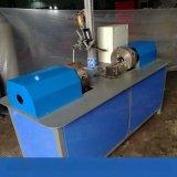 48鋼管焊接機縮管機安徽池州48鋼管焊接機