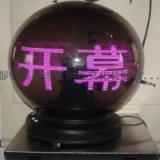 邯郸地区出租桁架 LED大屏幕 启动球