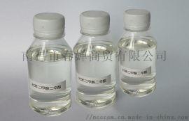 江西南昌供应环保增塑剂对苯二甲酸二辛酯DOTP(山东齐鲁的江西总代理)