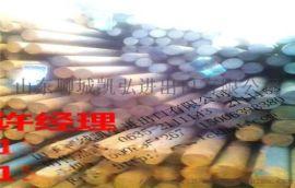销售16mn圆钢 16MN圆钢标准