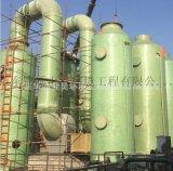 供应高浓度氨氮污水处理设备氨氮吹脱塔