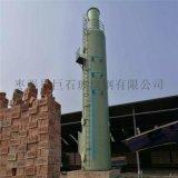 湿式脱硫除尘器 锅炉脱硫塔  工业除尘器