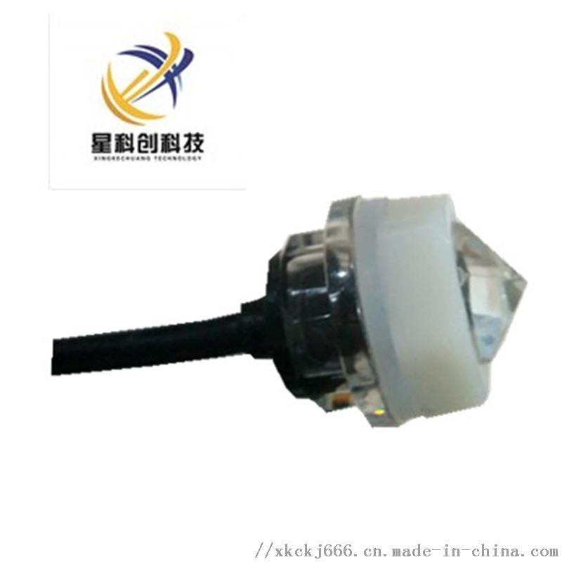 光電接觸式液位感測器 液位計