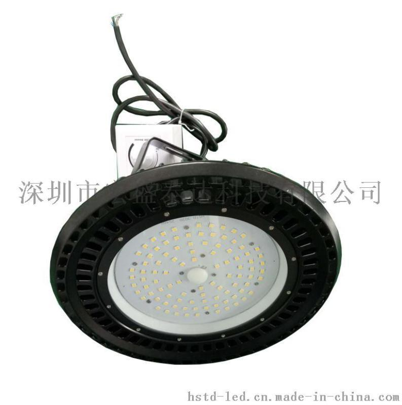 SAA UFO LED工矿灯LED车间灯60W