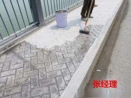 压膜地坪施工需要的材料