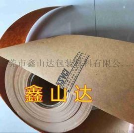 无硫纸 防锈纸 离型纸 隔离纸
