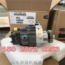 ISG发动机油泵4327066油轨4326763