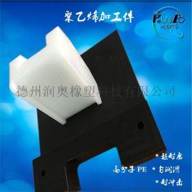聚乙烯异形件 高分子聚乙烯加工件 板材加工件