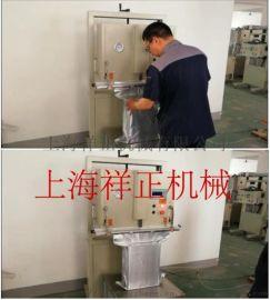 上海发酵饲料,化工产品真空包装封口机昆山厂家