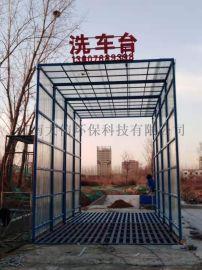 郑州洛阳电厂洗车机选购小技巧