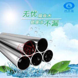 珠海304薄壁不锈钢水管 供水管 绿色环保