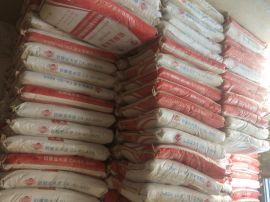耐火水泥 铝酸盐水泥 快硬高强铝酸盐CA50水泥