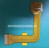 专业制造FPC柔性板