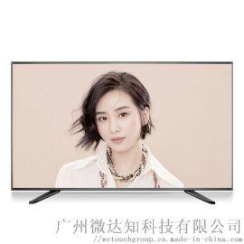 58寸液晶電視機 4K高清顯示 HDR智慧顯示