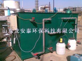 溶气气浮机,龙安泰废水处理配套设备齐全