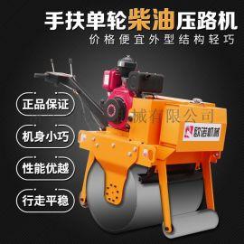 小型振动压路机单轮压路机压实机柴油水冷双轮压路机