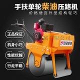 小型振動壓路機單輪壓路機壓實機柴油水冷雙輪壓路機