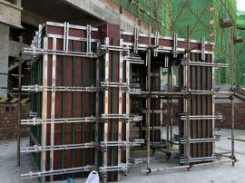 模板加固 剪力墙支撑 北京模板新型加固体系