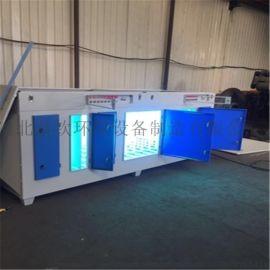 益钦焊机除烟除尘设备工业焊接吸烟环保旋风除尘器