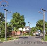 泰格LED照明燈、太陽路燈杆、單臂路燈、高低路燈