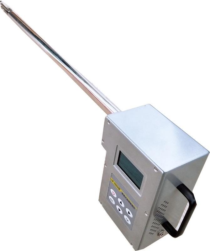便携式 LB-7025A一体式手持油烟检测仪