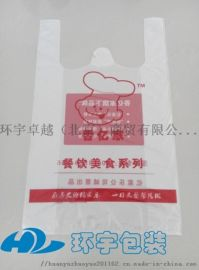 北京定做手提购物塑料袋厂家