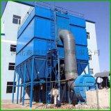 脉冲布袋除尘器,除尘设备,工业废气治理