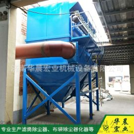 单机脉冲袋式处理器水泥锅炉厂高温布袋除尘器