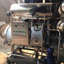 供应水果茶杀菌锅 双层电加热杀菌锅