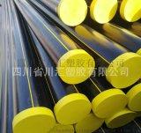 成都川匯塑膠PE燃氣管道 pe燃氣管電熔管件聚乙烯燃氣管dn110價格