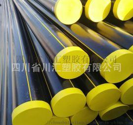 成都川汇塑胶PE燃气管道 pe燃气管电熔管件聚乙烯燃气管dn110价格