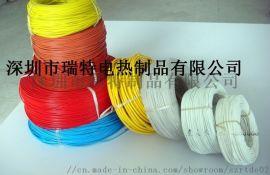 硅胶地暖发热线 碳纤维加热线 各种发热片