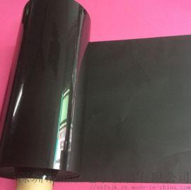 美國羅傑斯4701-30-25021泡棉模切成型