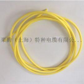 栗腾厂家生产质量可靠的水密光纤复合电缆