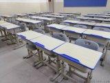 学校升降课桌椅*单人位中小学生桌椅*    桌椅