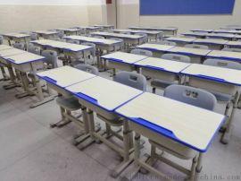 學校升降課桌椅*單人位中小學生桌椅*教育培訓桌椅