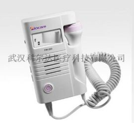 FM-200超声多普勒胎儿心率仪,胎音仪