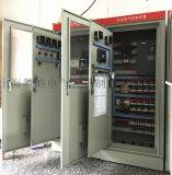 消防水泵控制櫃廠家供應商