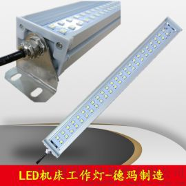 LED防水机床灯数控机床车床金属防爆工作灯三防灯