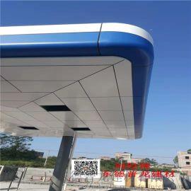 钢架结构加油站包柱铝板【转角铝材】钢架罩棚铝条扣