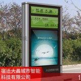 戶外交通宣傳欄滾動立式路  燈箱候車亭源頭廠家定制