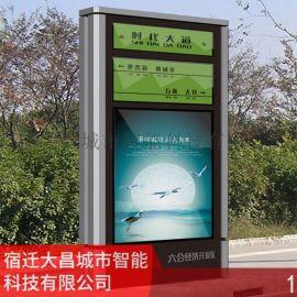 户外交通宣传栏滚动立式路  灯箱候车亭源头厂家定制