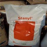 耐摩擦尼龍 Stanyl® TS272A1