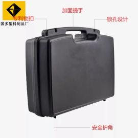 通用车载工具箱@多功能塑料箱@安全防护箱GD007