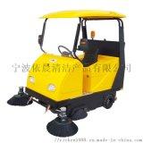 永康驾驶式扫地机工业园区扫地机水泥地面扫地机