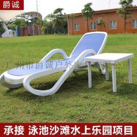 泳池休闲沙滩椅海边沙滩椅躺椅