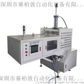 三星曲面膜自动热压机