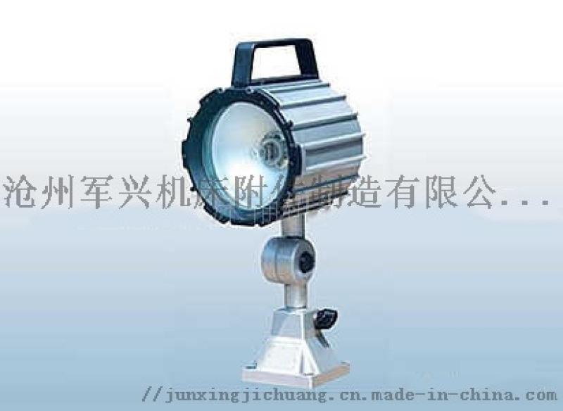 機牀工作燈(滷鎢燈)防爆燈種類齊全現貨供應質量三包